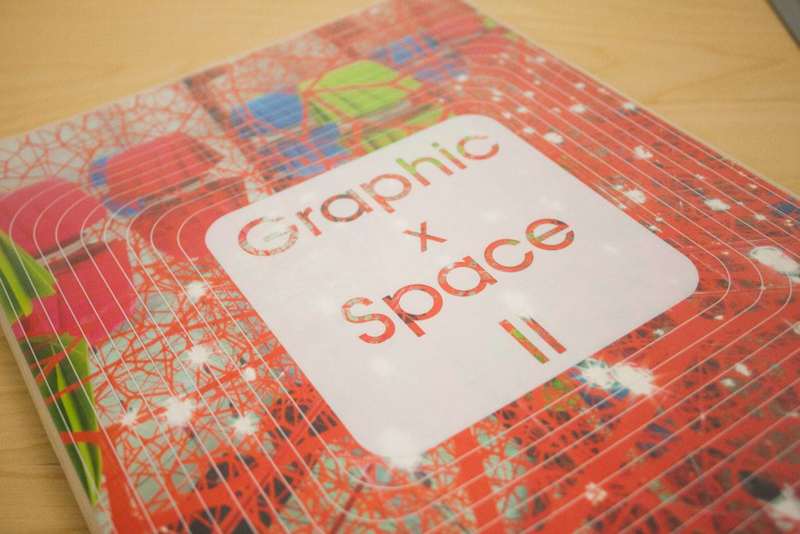 graphic space-art power